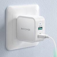 RAVPower 睿能宝 65W 氮化镓GaN 充电器 1C1A