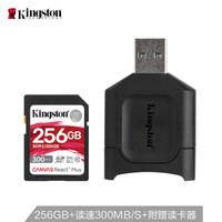 Kingston 金士顿MLPR2 256GB U3 V90 内存卡