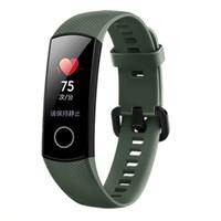 百亿补贴:HONOR 荣耀手环5 NFC版 智能手环