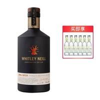 寶樹行 Whitley惠特利尼爾 小批量手工基酒雞尾酒 原裝進口洋酒 惠特利尼爾手工金酒700ml *2件