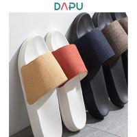 DAPU 大朴 AE1X0210230903 情侣款日式布艺拖鞋