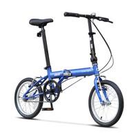 再降价:DAHON 大行 KT610 折叠自行车 16寸