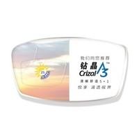 essilor 依视路 钻晶A3 1.60折射率 非球面镜片 *2片 +钛架镜框