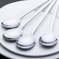 移动专享:好餐聚 不锈钢韩式勺 4支装