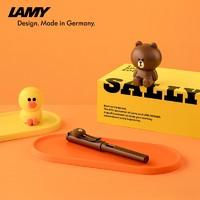 LAMY 凌美 x Line Friends特别款 狩猎者 钢笔套装 EF尖