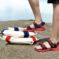 限尺码:TOREAD TFGE81955 中性款沙滩鞋