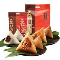 五芳斋 粽子 3味6粽 600g