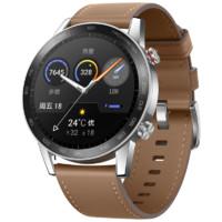 百亿补贴:HONOR 荣耀 MagicWatch 2 智能手表(46mm、时尚款、亚麻棕)