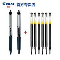 京东PLUS会员:PILOT 百乐 BXRT-V5 按动式中性笔 0.5mm 2支笔+6支笔芯