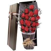 京东PLUS会员:中礼 19支红玫瑰礼盒 (A款)