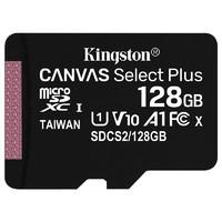 Kingston 金士顿 CANVAS Select Plus TF储存卡 128GB