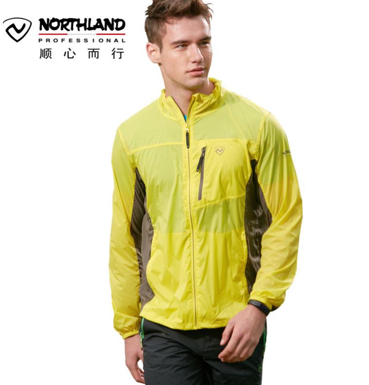 Northland 诺诗兰 GL045101 男式户外防晒皮肤衣
