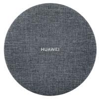 HUAWEI 华为 备咖存储 手机移动硬盘 1TB