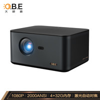 61预售:OBE 大眼橙 X10 家用投影仪