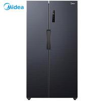 Midea 美的 BCD-540WKPZM(E) 对开门电冰箱 540升