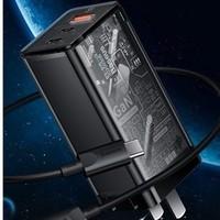 历史低价:BASEUS 倍思 半透明款 氮化镓GaN 65W充电器 +Type-c100W数据线 *2件