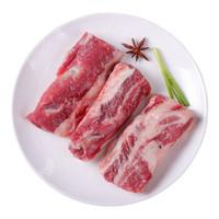 EXSUN 伊赛 巴西牛腩块 1kg *4件