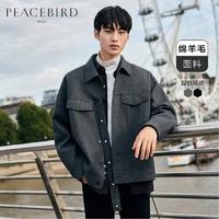 PEACEBIRD 太平鸟 BWBC94154 男士羊毛夹克工装外套 *2件