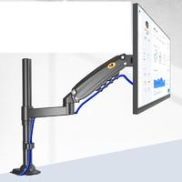 新品发售:NB H80 夹桌型 显示器支架
