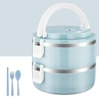 好佳品 二层北欧蓝不锈钢饭盒  1400ML 送餐具