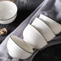 曼达尼 欧式黑线4.5英寸圆碗  4个 赠4双筷子