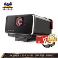 61预售:ViewSonic 优派 新一代X10 4K投影仪
