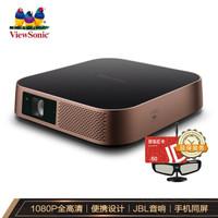 61预售:ViewSonic 优派 M2+ 家用智能投影仪