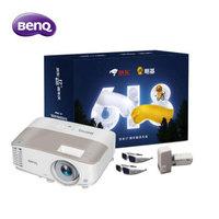 61预售:BenQ 明基 i707 家用智能投影仪 礼盒装