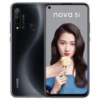 HUAWEI 华为 nova 5i 4G版 智能手机 6GB+128GB