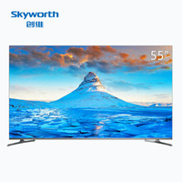 Skyworth 创维 55H5 55英寸 4K 液晶电视