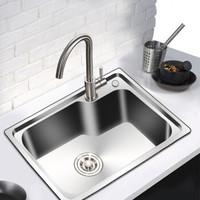 61预售:KEGOO 科固 K10033 304不锈钢单槽配拉伸龙头水槽套装