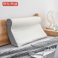J.ZAO 京东京造  智选 93%乳胶含量 泰国原芯护颈乳胶枕