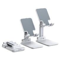 京东PLUS会员:Greyes 京东自营 手机/平板 可折叠伸缩桌面支架
