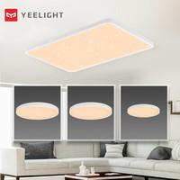 61预售:Yeelight 纤玉智能LED吸顶灯  三室一厅套装