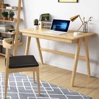 五岭 实木北欧简易书桌 0.8米单桌