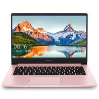 61预售:Redmi 红米 RedmiBook 14 14英寸笔记本电脑(i5-10210U、8GB、512GB、MX250)