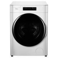 Midea  美的 MD100T1WDQC 极地白 10公斤 滚筒洗衣机