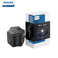 PHILIPS 飞利浦 摩天轮 type-c+双USB插座 (18W快充)