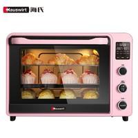 Hauswirt 海氏 C41 电烤箱