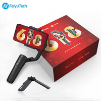 61预售、历史低价:FeiyuTech 飞宇科技  Vlog Pocket 三轴手机稳定器 甄选礼盒装
