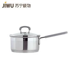 苏宁极物 JWHL1001  不锈钢防烫奶锅  16cm