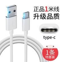 科必兴 安卓/苹果数据线 1m