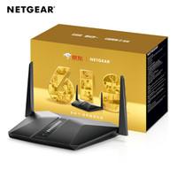 NETGEAR 美国网件 RAX40 AX3000M 双频千兆路由器 京东礼盒装