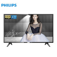 限地区:PHILIPS 飞利浦 43PFF5292/T3 液晶电视 43英寸