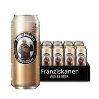 临期品:Franziskaner 范佳乐教士啤酒 500ml*12听装