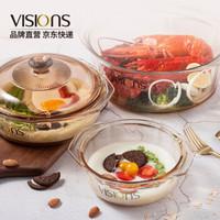 VISIONS 康宁 晶钻系列 耐高温汤锅晶钻 透明锅 1.5L