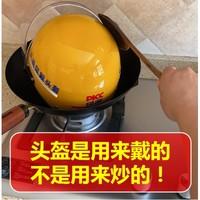 """大快人心!热门A股""""疯狂的头盔""""可能要降温了(完结篇)"""