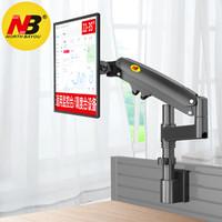 历史低价:NB(NORTH BAYOU) M60 显示器支架
