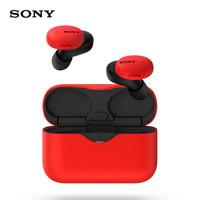 61预售:SONY 索尼 WF-H800 真无线蓝牙耳机