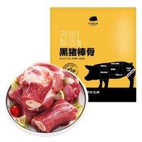 京东PLUS会员:京东跑山猪 黑猪肉多肉棒骨 1kg *2件